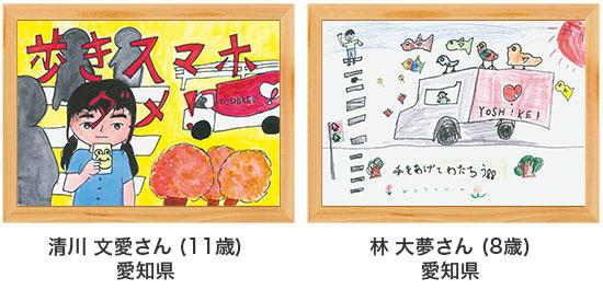 poster17-33-34.jpg