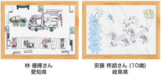 poster17-35-36.jpg