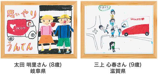 poster17-37-38.jpg