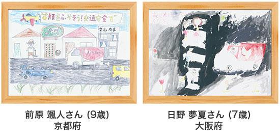 poster17-39-40.jpg