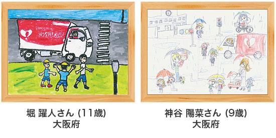 poster17-41-42.jpg