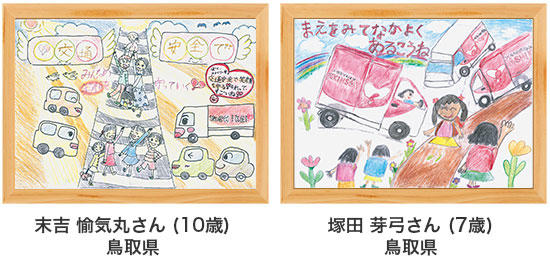 poster17-43-44.jpg