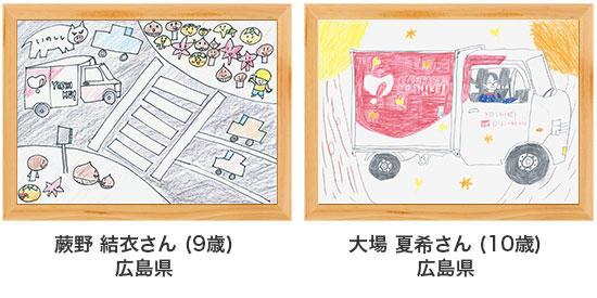 poster17-45-46.jpg