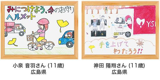 poster17-47-48.jpg