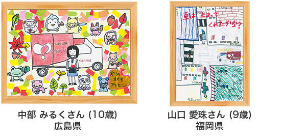 poster17-49-50.jpg