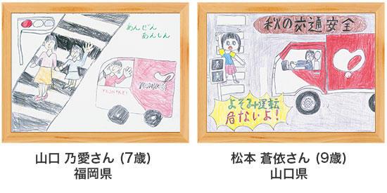 poster17-51-52.jpg