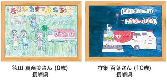 poster17-53-54.jpg