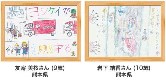 poster17-55-56.jpg