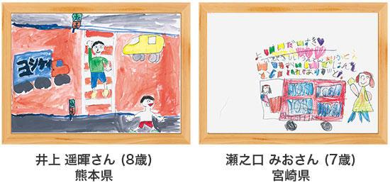 poster17-59-60.jpg