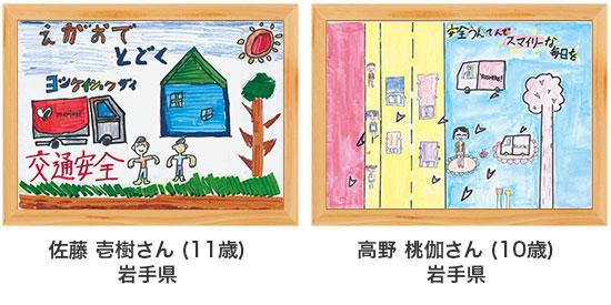 poster18-07-08.jpg