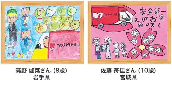 poster18-09-10.jpg
