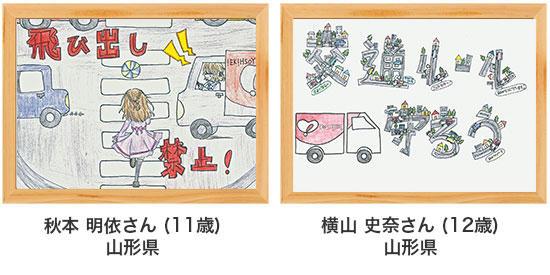 poster18-11-12.jpg