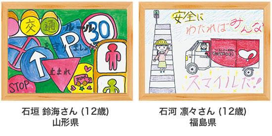 poster18-13-14.jpg