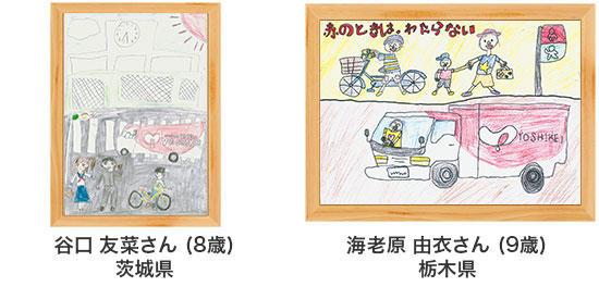 poster18-15-16.jpg