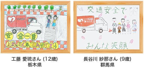 poster18-17-18.jpg