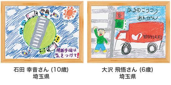 poster18-19-20.jpg