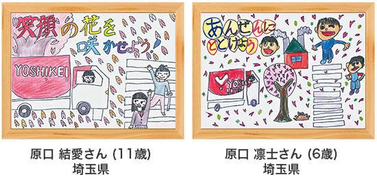 poster18-21-22.jpg