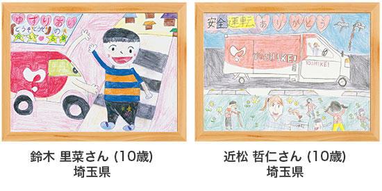 poster18-23-24.jpg