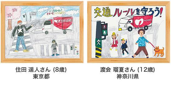 poster18-25-26.jpg
