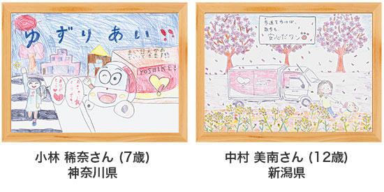 poster18-27-28.jpg