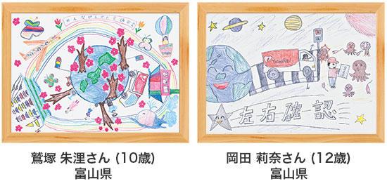 poster18-29-30.jpg