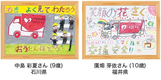 poster18-31-32.jpg