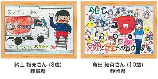 poster18-33-34.jpg