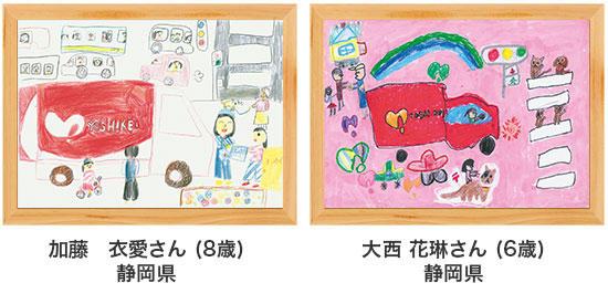 poster18-35-36.jpg