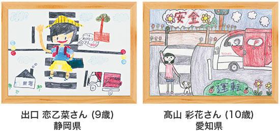 poster18-37-38.jpg