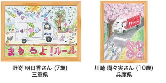 poster18-39-40.jpg