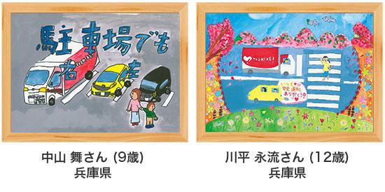 poster18-41-42.jpg