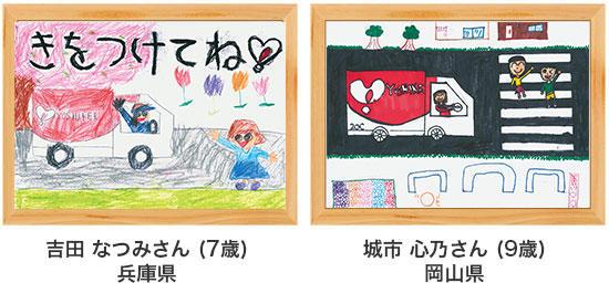 poster18-43-44.jpg