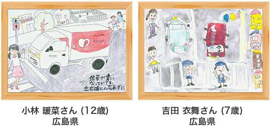 poster18-45-46.jpg