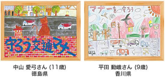 poster18-49-50.jpg