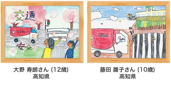 poster18-51-52.jpg