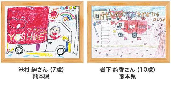 poster18-55-56.jpg