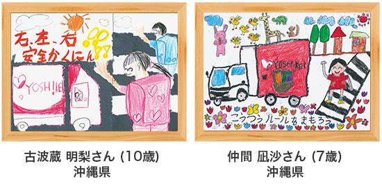 poster18-59-60.jpg