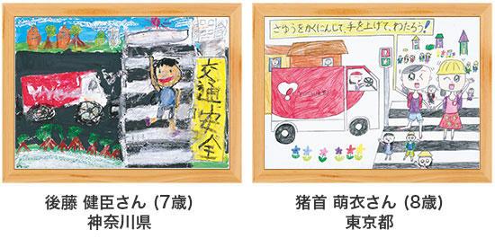 poster18o-07-08.jpg