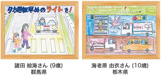 poster18o-09-10.jpg
