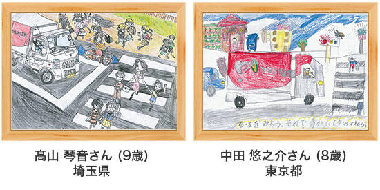 poster18o-11-12.jpg