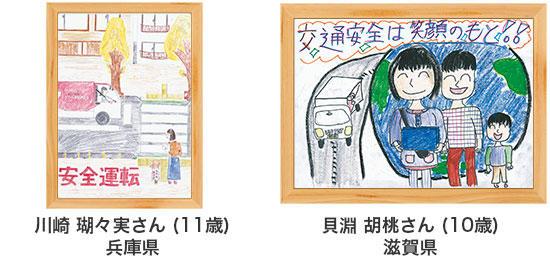 poster18o-37-38.jpg