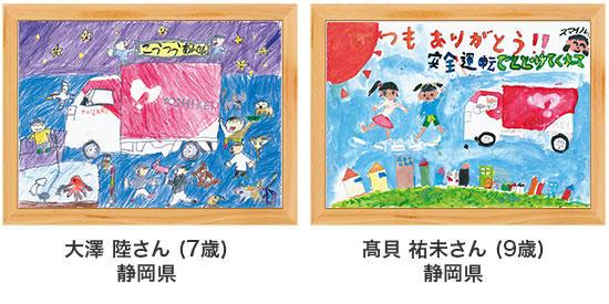 poster18o-53-54.jpg