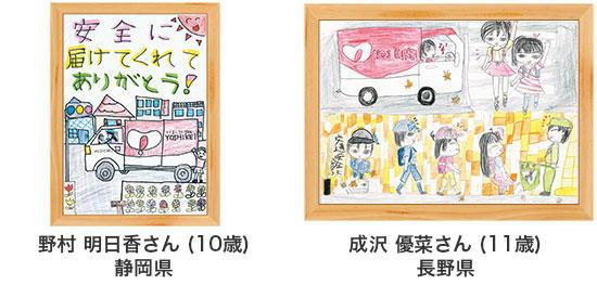 poster18o-57-58.jpg