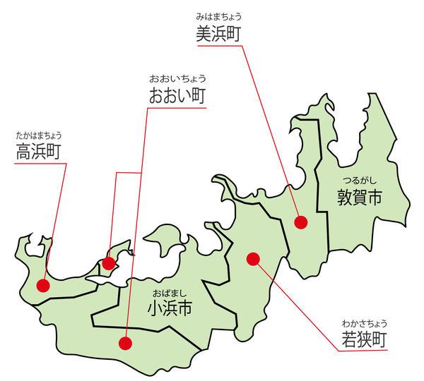 嶺南エリア2.jpg
