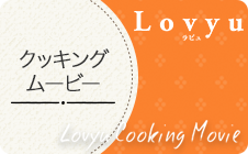 Lovyu Cooking