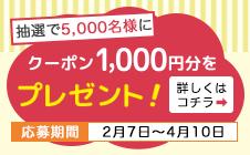 ヨシケイのアプリ
