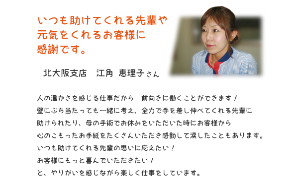 senpai_ezumi.png