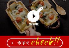 LOVYU 動画