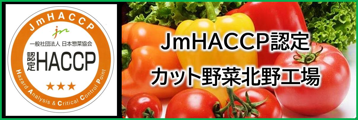 haccp2.png