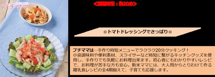 ◆図2.png